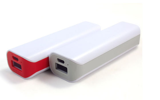 China Romoss 2600mAh Lithium Battery USB Power Bank for Cellphones, Portable Power Bank 2600 distribuidor
